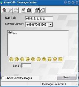 نرم افزار ارسال اس ام اس و تماس مکالمه رایگان از طریق اینترنت به شماره دلخواه